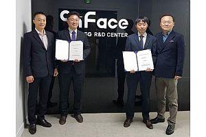 Quectel Wireless Solutions и OnFace Co сключиха споразумение за сътрудничество