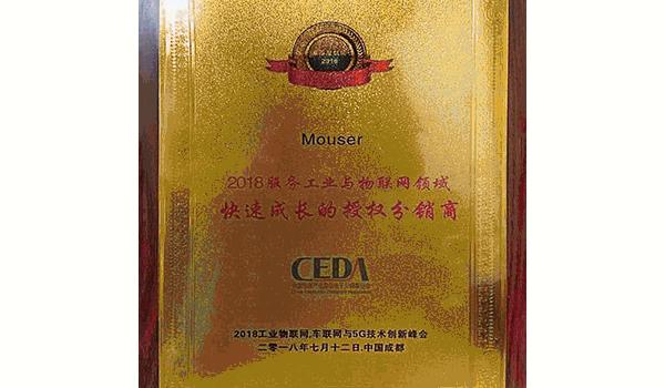 Mouser Electronics получи награда от Съюза на китайските дистрибутори