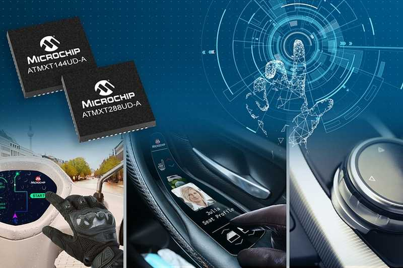 Microchip разшири фамилията maXTouch с най-малкия контролер за автомобилни сензорни екрани